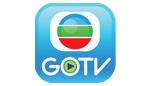 Bester Smart DNS Dienst um GOTV TVB außerhalb von Hong Kong  zu sehen