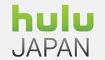 Bester Smart DNS Dienst um Hulu-Japan außerhalb von Japan  zu sehen